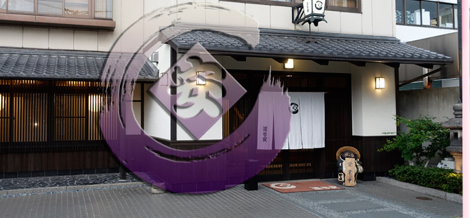 京料理 満る安 寿司・割烹・会席・京懐石・松花堂弁当 京都市下京区 宴会だけでなくご昼食にもどうぞ